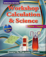 + Workshop Calculation & Science (Mechanical)-English SEMESTER PATTERN + Dhanpatrai Books